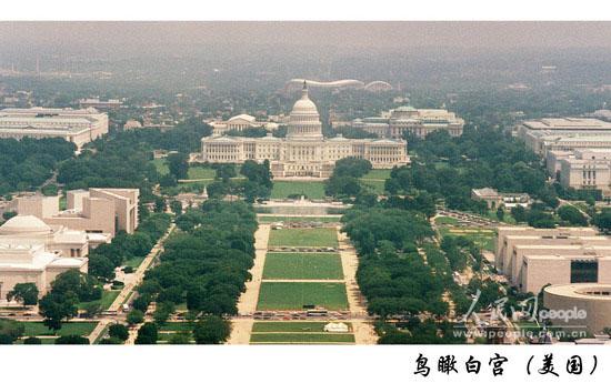 """美国缘何会有""""伟大社会""""构想 - 翹楚 - 翔宇沙龙"""