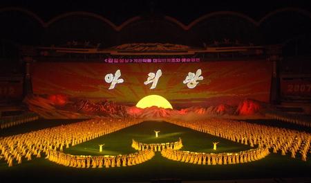 阿里郎朝鲜民歌曲谱