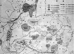 中共中央和红一方面军到达陕北图片