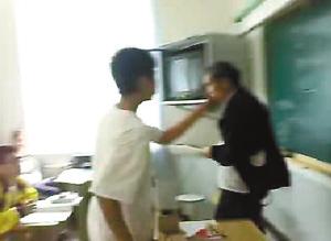 戴耳环男生左手挥向老师头部视频截图