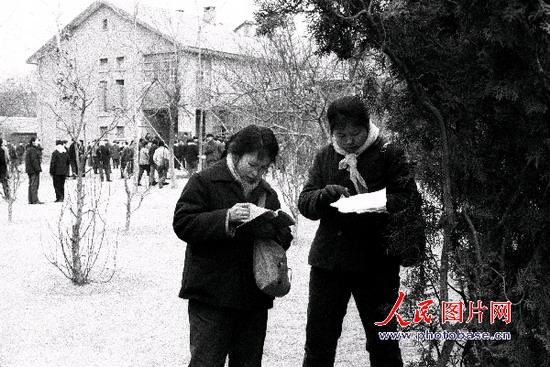 老北京之二 - 六水 - 六水