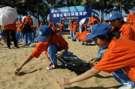学生:v学生组图小学图片蓝色做起--家园--人民网龙从小阳湖图片