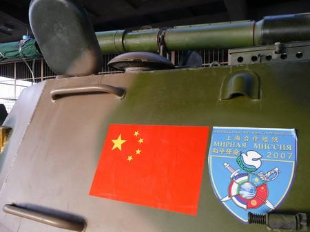 上的中国国旗和演习徽标; 组图:和平使命-2007联合反恐军事演习启程