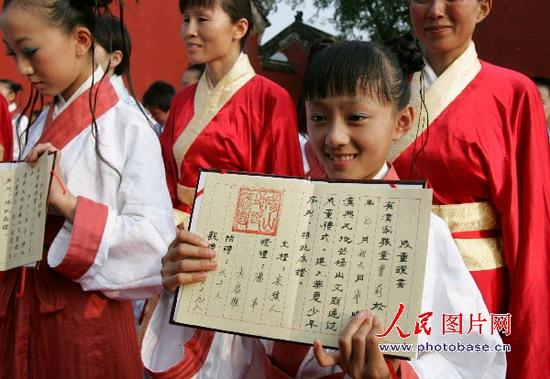 组图:河南永城成童礼