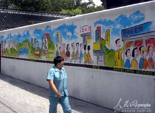 网络大赛摄影作品:科技文化墙扮靓街头