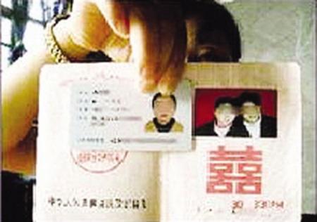人口老龄化_人口身份证