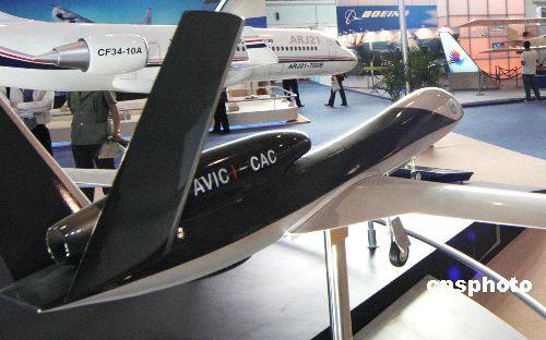 组图:国产无人驾驶飞机亮相北京国际航展