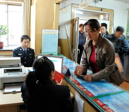 哈尔滨改革户口迁移制度 实行网上一站式服务