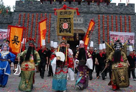 三国人物刘备,关羽,张飞,诸葛