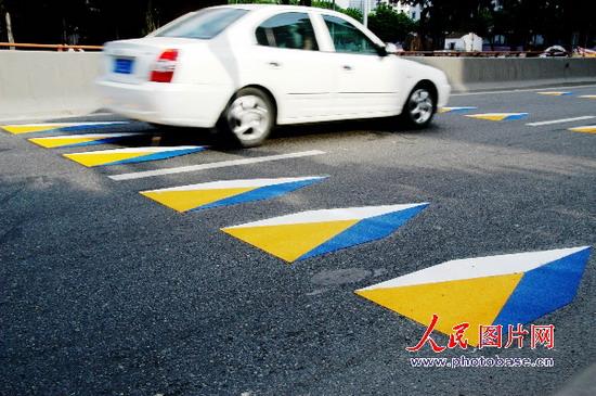 型三维彩色立体减速带亮相福州街头