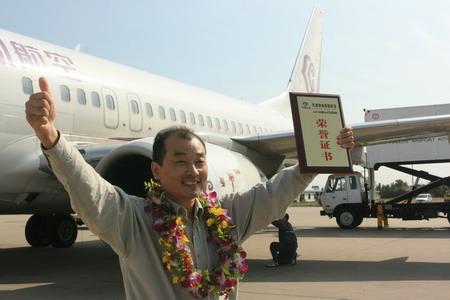 图片 社会  10月18日,乘坐哈尔滨至天津的奥凯bk2822航班抵津的张先生