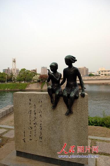 镜头中的日本之二:广岛长崎记忆 (3)