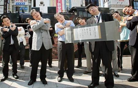 组图:日本爱心丈夫协会大声说出我爱你