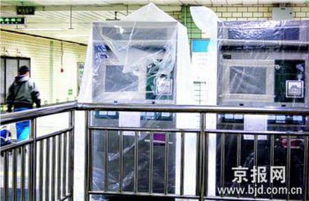 北京地铁要装自动售票机