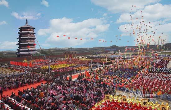 木塔950周年庆典