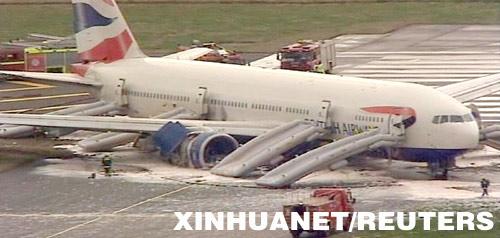 飞往伦敦的英国航空公司客机在伦敦希思罗机场紧急迫降,飞机部分受损