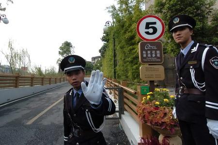 康桥半岛别墅的保安把守路口,禁止市民和游客进入昔日的景区(2007年11