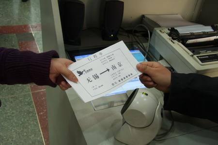 无锡汽车站推出公路电子客票