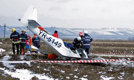 罗马尼亚一架小型飞机坠毁