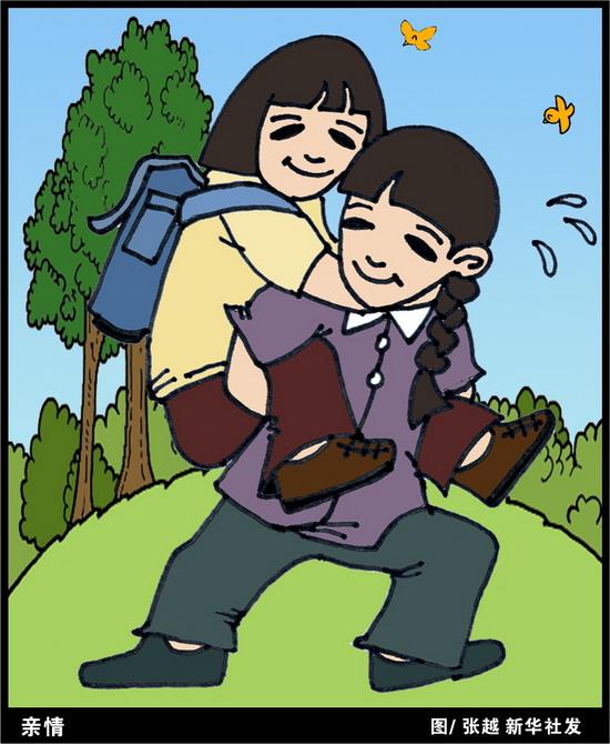 有关亲情的卡通图片