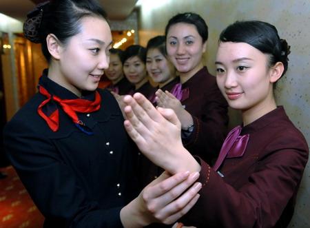 服务员礼仪手势图片图片大全 宾馆 酒店 服务员 手势 礼仪