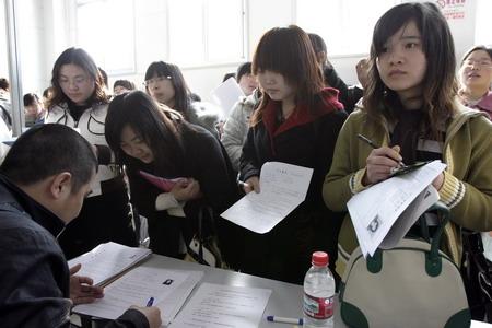 组图:北京举行女大学生专场招