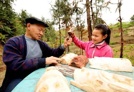 古老神秘的毛南族傩文化