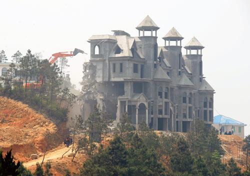 福州市鼓岭风景名胜区一处违法在建别墅被