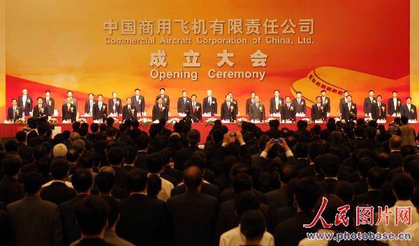 人民网讯 中国商用飞机有限责任公司2008年5月11日在沪成立,标志着中国大型客机研制项目正式启动。中共中央政治局委员、国务院副总理张德江,中共中央政治局委员、上海市委书记俞正声,全国政协副主席、科技部部长万钢等出席成立大会。张德江和俞正声为公司成立揭牌。   中国商飞公司主要从事民用飞机及相关产品的设计、研制、生产、改装、试飞、销售、维修、服务、技术开发和技术咨询业务;与民用飞机生产、销售相关的租赁和金融服务业务;经营本公司或代理所属单位进出口业务;承接飞机零部件的加工生产业务;从事业务范围内的投融