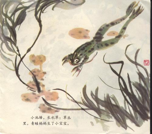 郑少如 方澎 动画 宝宝 头像 壁纸 桌面/背景设计:郑少如,方澎年...