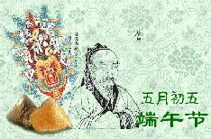 五月五是端阳门插艾香满堂 - yunhe65 - yunhe65的博客