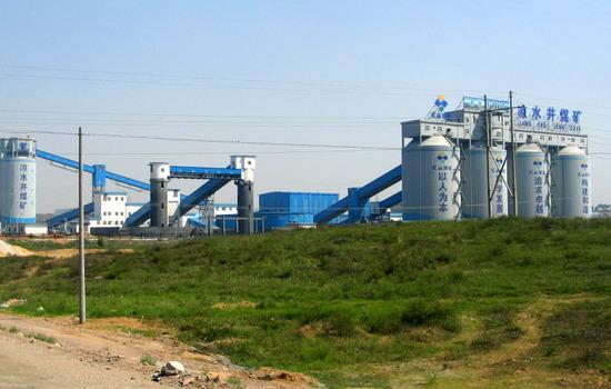 陕西神木煤矿事故 16名被困人员全部遇难