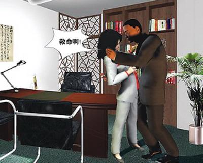 员工关灯强吻女美女国内首例办公室性骚扰判咏经理装阴沟图片