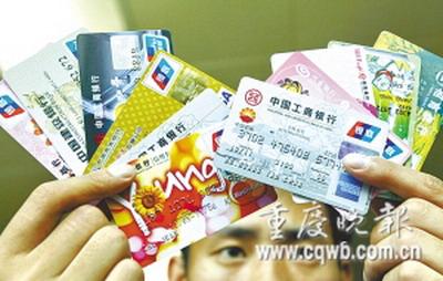 重庆市江北中学_重庆市江北人口身份证