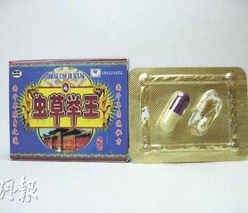 香港老人在深圳购买壮阳药 服用后昏迷送院
