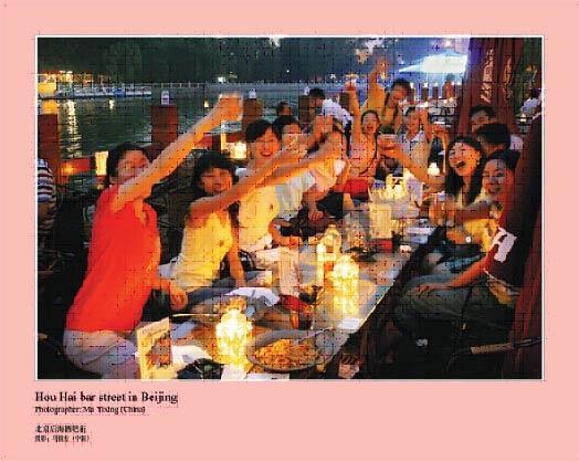 北京后海酒吧街点击放大] 北京后海酒吧一条街