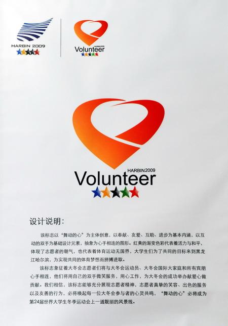 logo logo 标志 设计 图标 450_645 竖版 竖屏