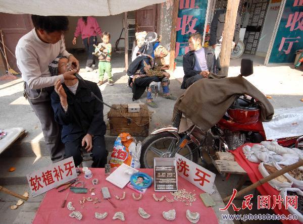 贵州:如此a牙医牙医辉县初中西王庄图片