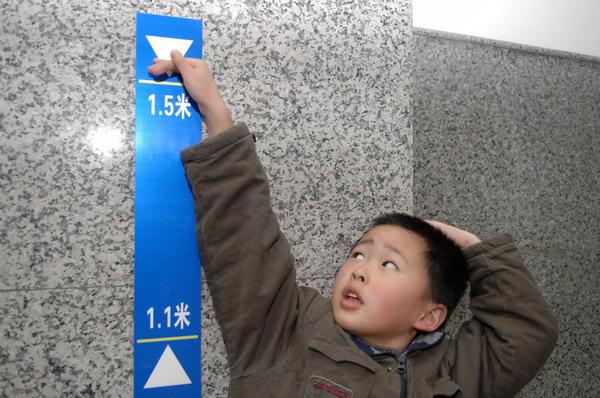 儿童火车票身高标准调整