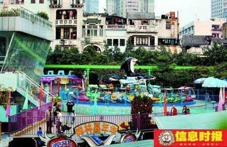 传广州动物园将搬家为儿童公园腾地