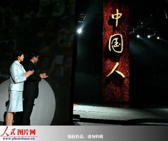 """感动中国2008年度人物评选揭晓 特别奖授予给全体""""中国人"""" - daigaole101 - 我的博客"""