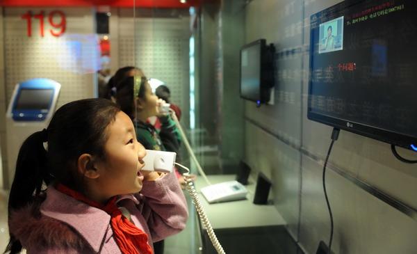 爱上:克拉玛依消防科普教育馆挂牌视频钢琴组图图片