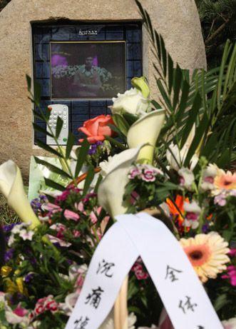 上海出现视频人生葬视频前可放墓碑小电影英语音乐字幕图片