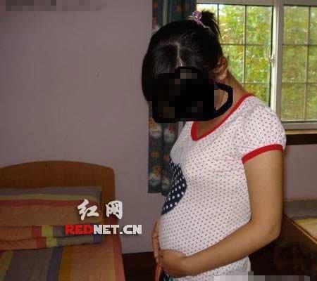 孩子怀孕四个月后 等肚子大