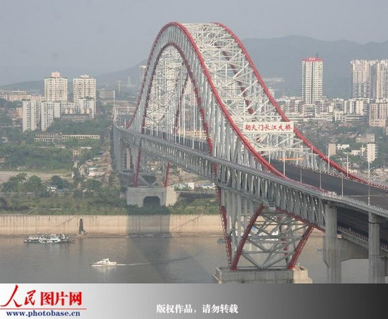 重庆朝天门大桥5月通车图片