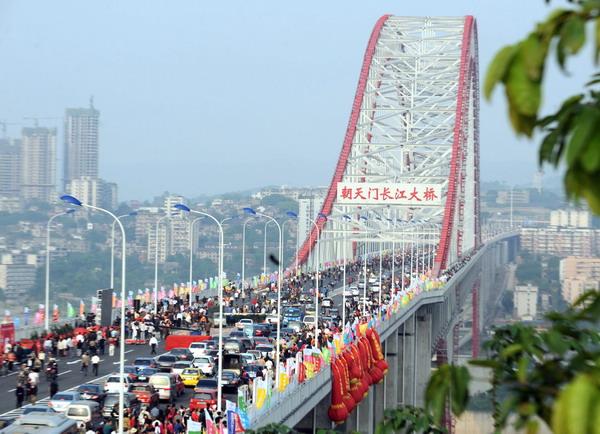 重庆朝天门长江大桥通车图片