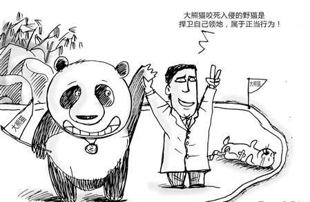 众人眼里温顺可爱的大熊猫为何会发威?