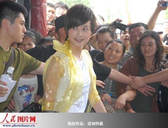超女李宇春出任蜀绣文化传播大使