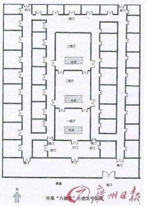 """""""六德堂""""古建筑平面图(大概草图)."""