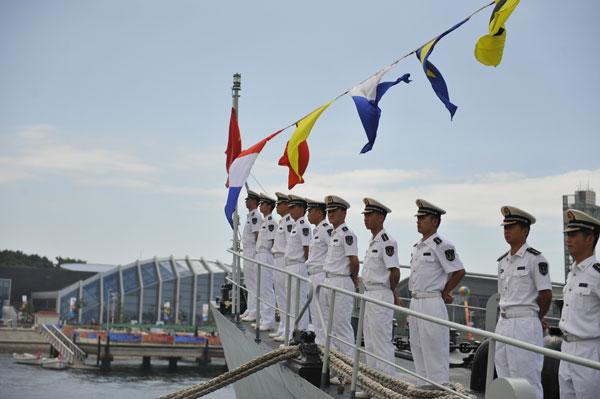 组图:2009中国青岛国际海洋节开幕